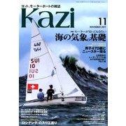 KAZI (カジ) 2017年 11月号 [雑誌]