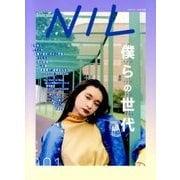 NIL 2017年 11月号 [雑誌]