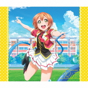 Solo Live! Ⅲ from μ's 星空凛 Memories with Rin (ラブライブ! School idol project)