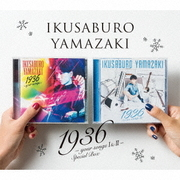 1936 ~your songs Ⅰ & Ⅱ~ Special Box