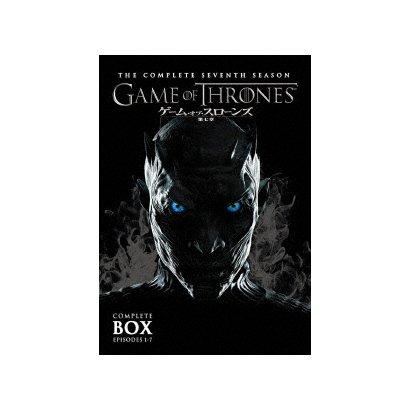 ゲーム・オブ・スローンズ 第七章:氷と炎の歌 DVD コンプリート・ボックス [DVD]