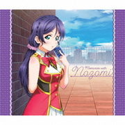 Solo Live! Ⅲ from μ's 東條希 Memories with Nozomi (ラブライブ! School idol project)