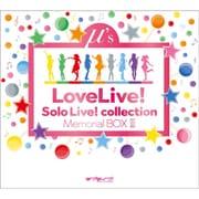 Solo Live! collection Memorial BOX Ⅲ (ラブライブ! School idol project)