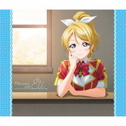 Solo Live! Ⅲ from μ's 絢瀬絵里 Memories with Eli (ラブライブ! School idol project)