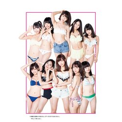 AKB48グループ オフィシャルカレンダー2018 [ムック・その他]