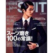 FINEBOY +plus SUIT Vol.28:HINODE MOOK [ムック・その他]