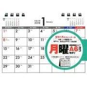 月曜始まりシンプル卓上カレンダーA6ヨコ 2018 [単行本]