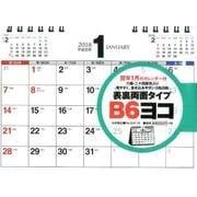 シンプル卓上カレンダーB6ヨコ 2018 [単行本]