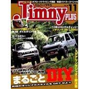 jimny plus (ジムニー・プラス) 2017年 11月号 [雑誌]