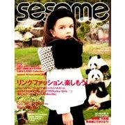 sesame (セサミ) 2017年 11月号 [雑誌]
