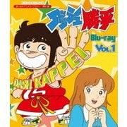 ダッシュ勝平 Vol.1