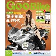 Goo Bike 関西版 2017年 11/27号 [雑誌]