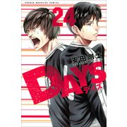 DAYS(24) (講談社コミックス) [コミック]