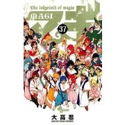 マギ 37 (少年サンデーコミックス) [コミック]