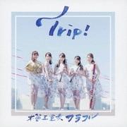 Trip!
