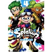 Splatoon<4>(てんとう虫コミックス(少年)) [コミック]