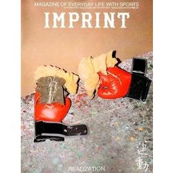 IMPRINT (AUTUMN TWO THOUSAND A-MAGAZINE OF EVERYDAY LIFE WITH SPORTS(マガジンハウスムック) [ムックその他]