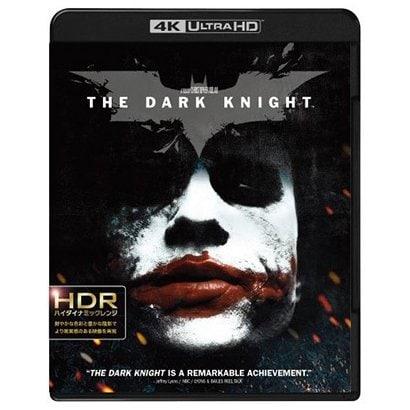ダークナイト [UltraHD Blu-ray]