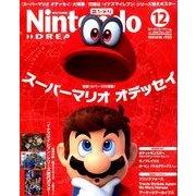 Nintendo DREAM (ニンテンドードリーム) 2017年 12月号 [雑誌]