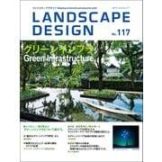 LANDSCAPE DESIGN (ランドスケープ デザイン) 2017年 12月号 [雑誌]