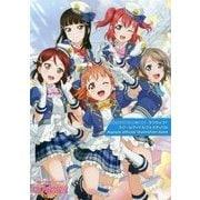 ラブライブ!スクールアイドルフェスティバル Aqours official illustration book [単行本]