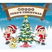 クリスマス ペコちゃん [CD]