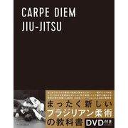 CARPE DIEM JIU-JITSU [単行本]