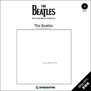 ザ・ビートルズ・LPレコード・コレクション 4 全国版 [ムック・その他]