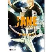JANE-Repose(クロフネコミックス) [コミック]