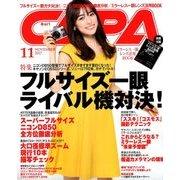 CAPA (キャパ) 2017年 11月号 [雑誌]