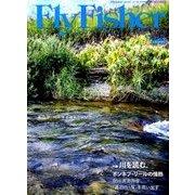 FlyFisher (フライフィッシャー) 2017年 12月号 [雑誌]