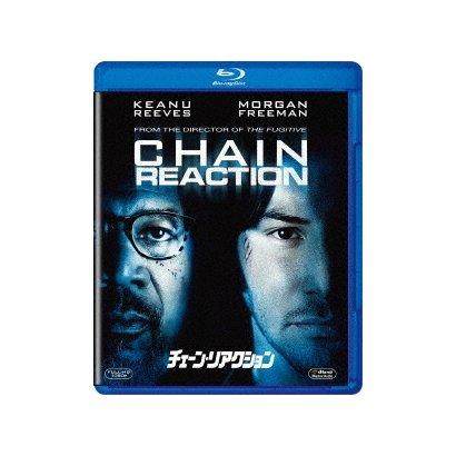 チェーン・リアクション [Blu-ray Disc]