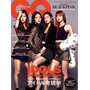GQ JAPAN 2017年 12月号 [雑誌]