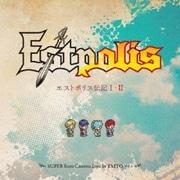 エストポリス伝記Ⅰ・Ⅱ -SUPER Rom Cassette Disc In TAITO Vol.1-