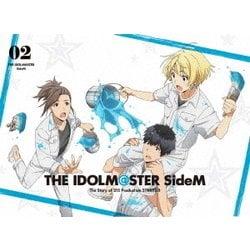 アイドルマスター SideM 2 [DVD]