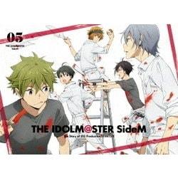 アイドルマスター SideM 5 [Blu-ray Disc]