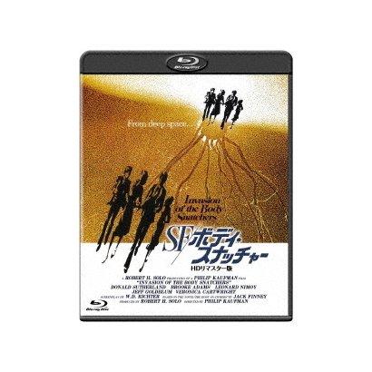 SF/ボディ・スナッチャー HDリマスター版 [Blu-ray Disc]