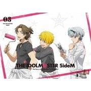 アイドルマスター SideM 3