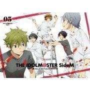 アイドルマスター SideM 5