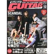 Go ! Go ! GUITAR (ギター) 2017年 12月号 [雑誌]