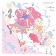 Endless Sky (TVアニメ/データカードダス『アイカツスターズ!』2ndシーズン挿入歌シングル)