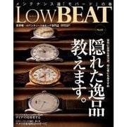 Low BEAT(ロービート)(12) [ムック・その他]