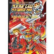スーパーロボット大戦OG‐ジ・インスペクター‐Record of ATX Vol.3 BAD BEAT BUNKER (電撃コミックスNEXT) [コミック]