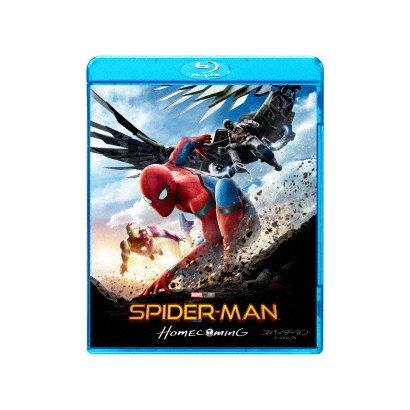 スパイダーマン:ホームカミング [Blu-ray Disc]