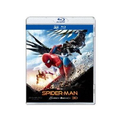 スパイダーマン:ホームカミング IN 3D [Blu-ray Disc]