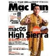 Mac Fan (マックファン) 2017年 12月号 [雑誌]