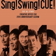 Sing! Swing! CUE!