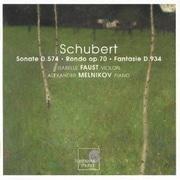 シューベルト:ヴァイオリンとピアノのための作品集