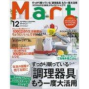 Mart (マート) 2017年 12月号 [雑誌]