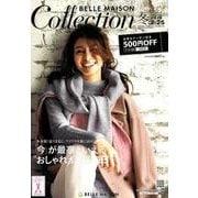BELLE MAISON Collection 2017年冬 [単行本]